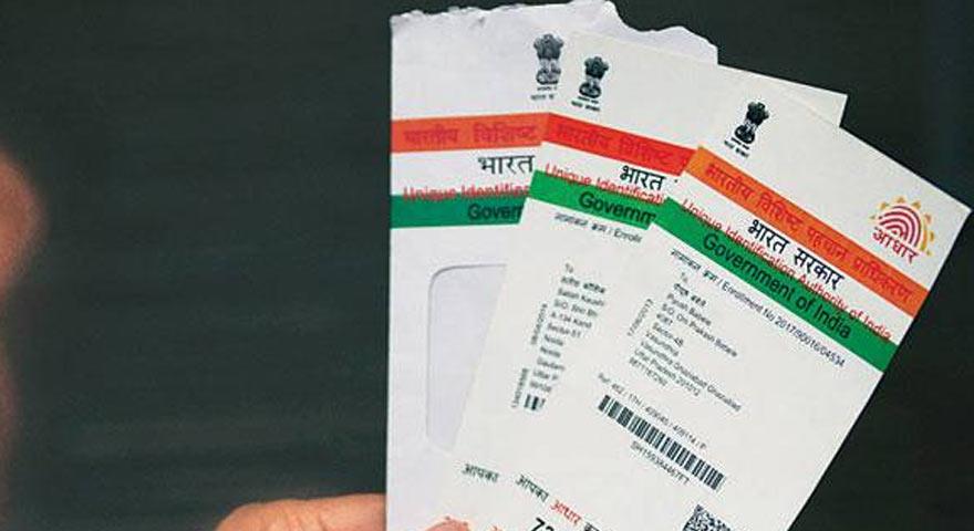 Aadhaar card compulsory