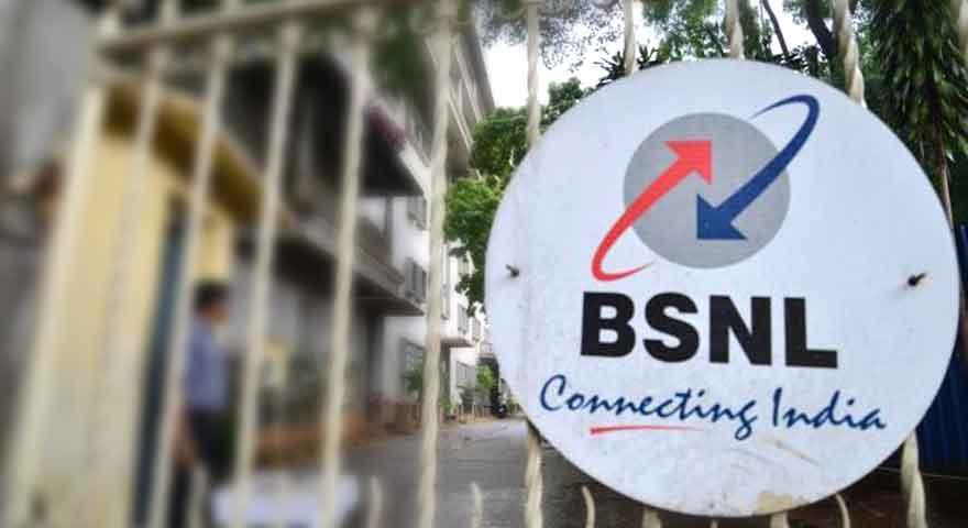 BSNL Office