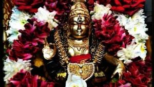 Anandha Roopa Saranam Ayyappa